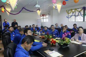 Alibaba Training & Sharing for GM- ը, 2015