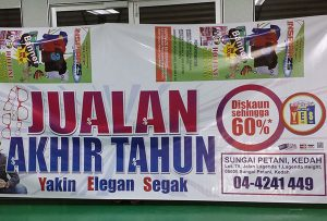 Banner- ը տպագրվել է WER-ES2502 Մալազիայից